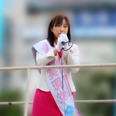 【緊急重要】大川紫央総裁補佐・釈量子党首対談。 - 幸福の科学高知 なかまのぶろぐ