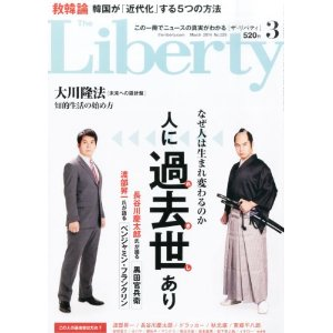 libertycover_3