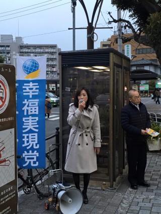 0117神奈川相模原4