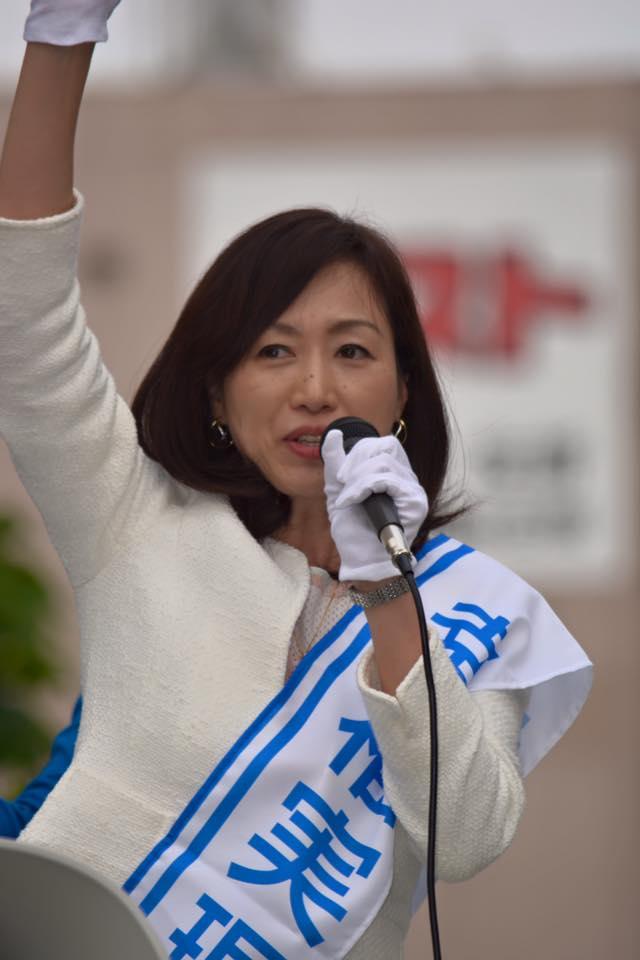 栃木県写真1