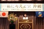 20160522沖縄本部大会