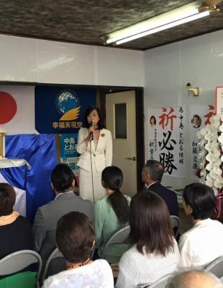 20160528佐賀県の中島とおる事務所開き