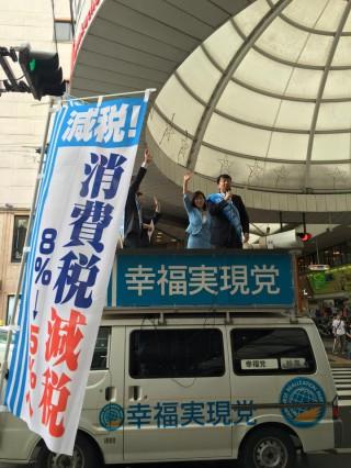 20160529佐世保街宣(2)