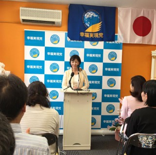 0527福岡事務所開き1