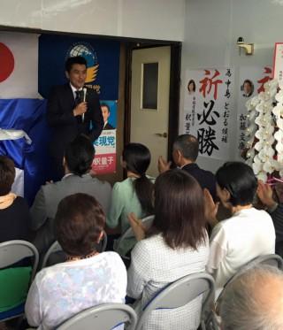 20160528佐賀県の中島とおる事務所開き2