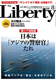 Liberty-cover