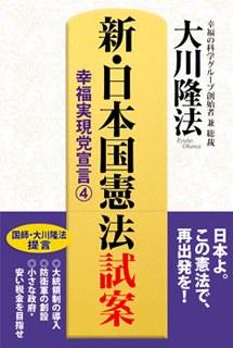book_01_0111