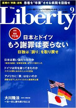 liberty-201409