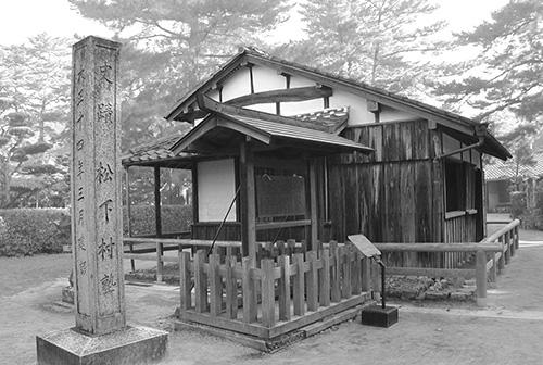 山口県萩市にある、松下村塾の建物。8畳ほどの小さな私塾が、明治維新の源流となった。