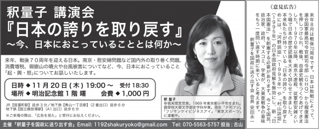 fuji 1005 (2)_01