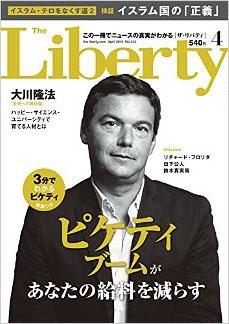 liberty_201504