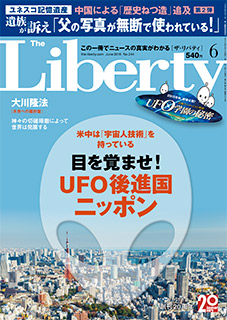 liberty_201506.jpg