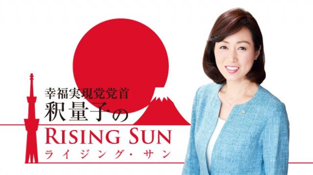 rising-sun201507