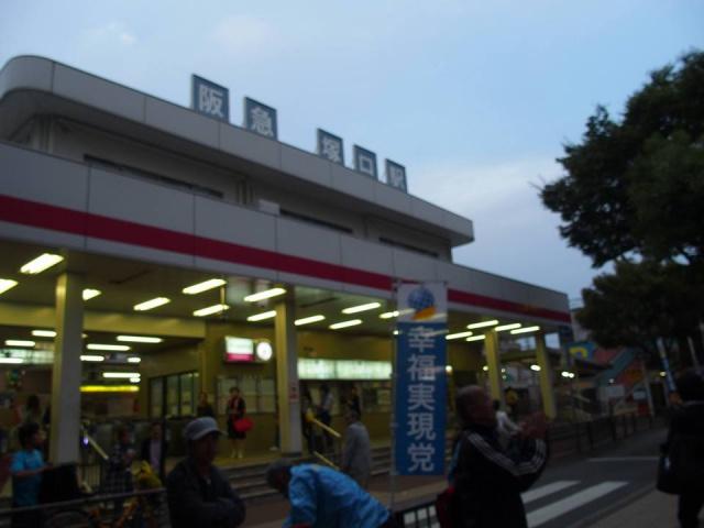 1010阪急塚口駅前4