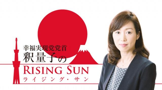 rising-sun201511