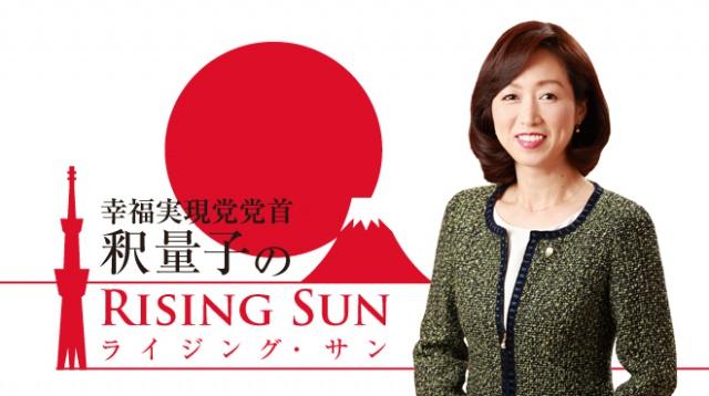 rising-sun201512