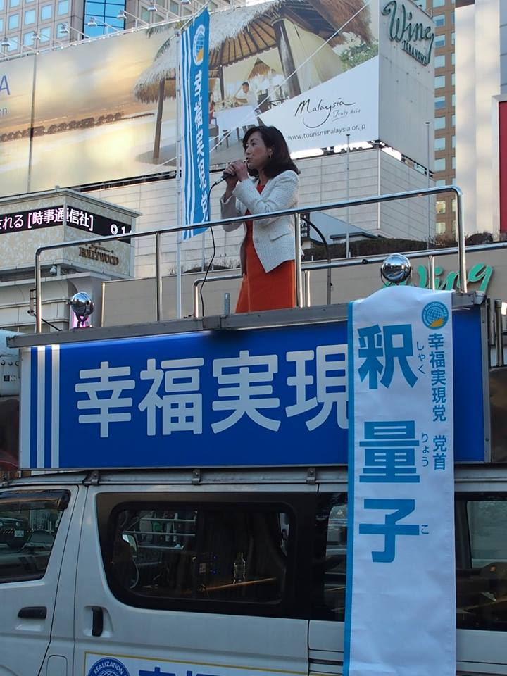 0211党首街宣③