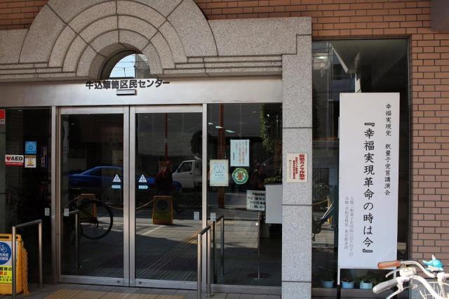 0227牛込公会堂3