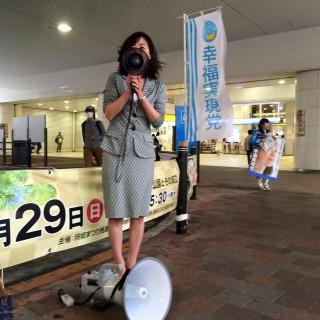 20160521東京あいさつ廻り