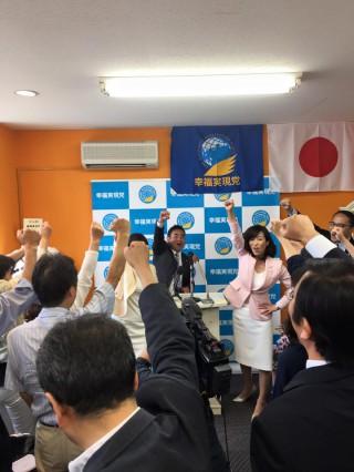 0527福岡事務所開き2
