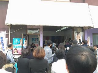 20160528佐賀県の中島とおる事務所開き3